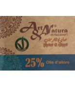 Jabon Aleppo 25% bio artesano 200gr